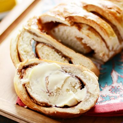 This dangerously delicious bread marries together two classics: french bread and cinnamon swirl bread! Soft, sweet, and unbelievably yummy.